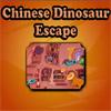 Chinese Dinosaur Escape