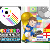 Puzzle Soccer World Cup by GoalManiac.co