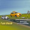 (Taxi Rush)